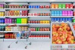 نرم افزار سوپر مارکت آنلاین راه اندازی شد