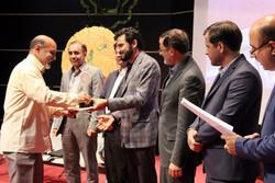 سومین جشنواره سوهان روح