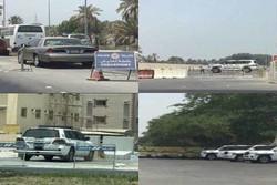 بحرین
