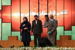اختتامیه جشنواره فیلم سبز