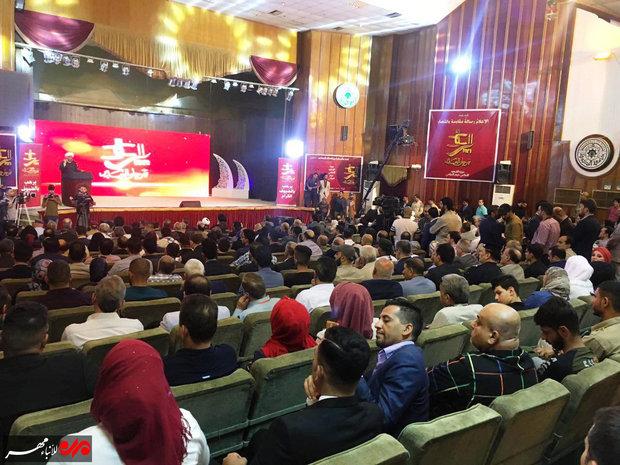 """اختتام فعاليات مهرجان الغدير الدولي الحادي عشر للإعلام و""""مهر"""" فازت بجائزة افضل وكالة اخبارية"""