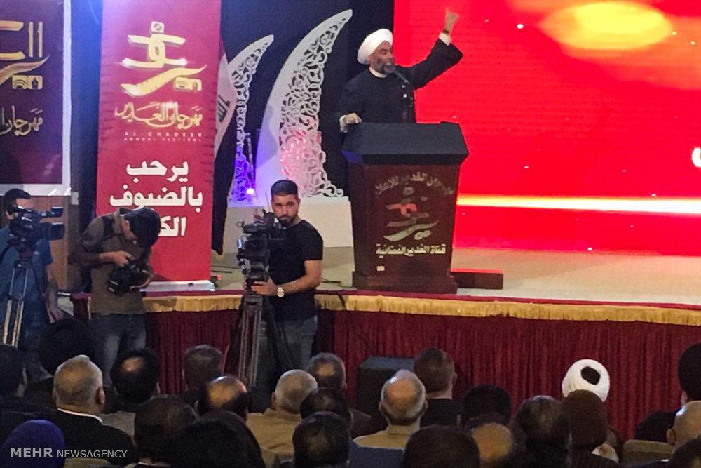 جشنواره بینالمللی غدیر در نجف اشرف