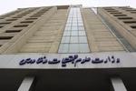 منصور غلامي مرشحاً للبرلمان لشغل منصب وزارة العلوم