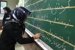 ۲۷ نفر بی سواد در سامانه سوادآموزی بشرویه ثبت نام شده اند