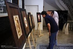 İran rölyef sanatıyla Kore müziğinden muhteşem işbirliği
