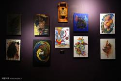 نمایشگاه نقاشی های آیلین مرندی