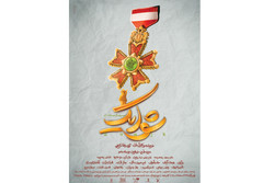 رونمایی از پوستر «شوایک، سرباز ساده دل»