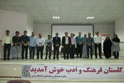 برگزیدگان جشنواره بین المللی امام رضا در دانشگاه رازی معرفی شدند