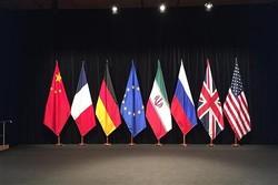 گروپ ایران