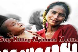 کمپین ارسال نامه درابره میانمار
