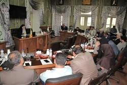 کمیسیون بهداشت شورای شهر رشت