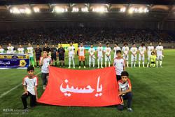 افتتاح رسمی ورزشگاه امام رضا (ع)