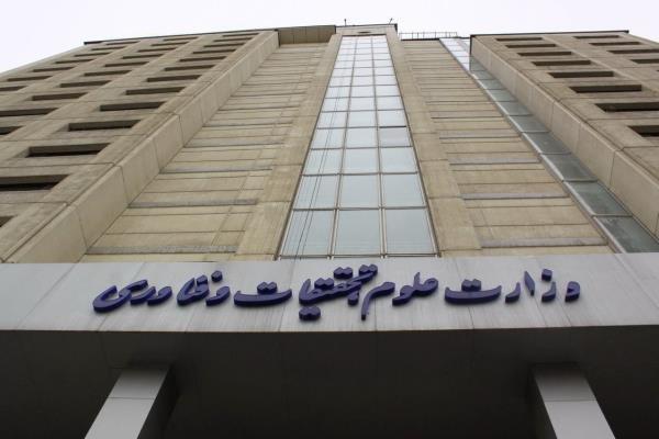 Iran, Japan stress scientific coop.