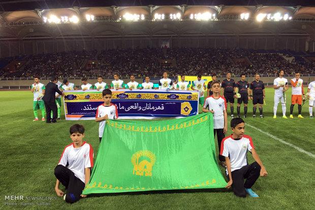 Most modern stadium opened in Mashhad