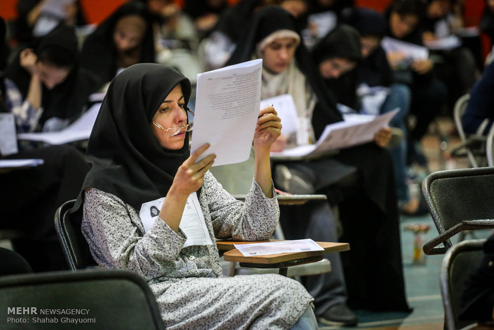 Females outnumber males in Iran's 2017 university entrance exam