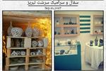 نمایشگاه آثار سفال و سرامیک دستساز برگزار میشود