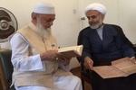 دیدار رییس سازمان اوقاف و امور خیریه با شخصیتهای مذهبی و فرهنگی