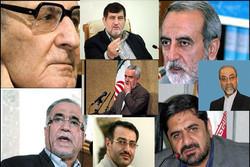 استانداران کردستان