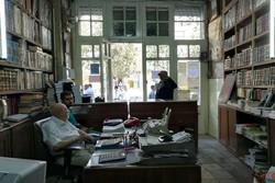 کتابفروشی اسلامیه