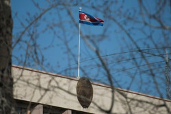 سفارت کره شمالی