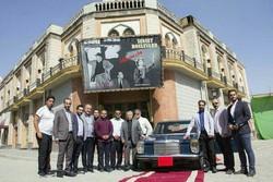 اهداء ماشین قدیمی«علی پروین»به موسسه معلولین شهرستان گناباد
