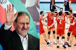 جهانغيري يهنئ المنتخب الإيراني للكرة الطائرة