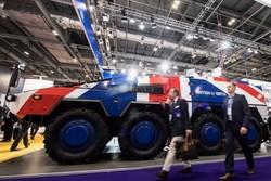 نمایشگاه تسلیحات