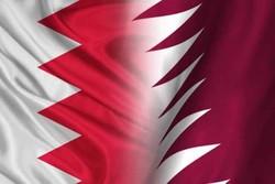 بحرین قطر