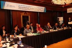 اقامة قمة الحكم التعاوني لاجراء السلام في سيول