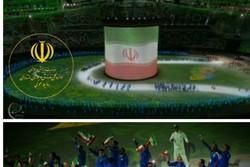 المپیک ارمنستان - کراپشده