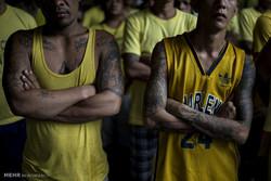 زندان کوئزون شهر مانیل