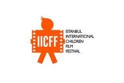 جشنواره «کودکان جهان»