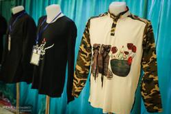 دومین نمایشگاه لباس عاشورایی