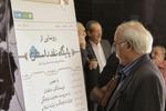 پایگاه تخصصی نقد داستان با داستانخوانی ۱۸ نویسنده افتتاح شد
