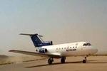 رزمایش ایمنی سوخت گیری در فرودگاه ارومیه برگزار شد