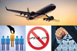 سرریز مدیران غیربومی و بی کیفیت در راه شهرستان های استان تهران
