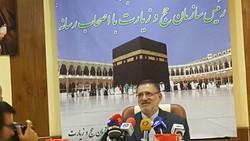 حمید محمدی حج