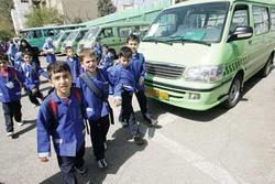 ۲۰۰ دستگاه اتوبوس و مینی بوس برای سرویس دهی مدارس اختصاص یافت