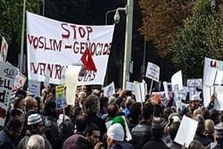 تجمع هلندی ها در لاهه علیه کشتار مسلمانان میانمار