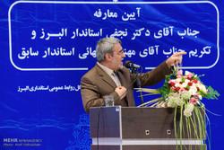 تأکید دولت در جابجایی سریع استانداران/لزوم ایجاد ثبات در استانها