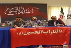 مراسم اعلان عزای حسینی در ارومیه برگزار می شود