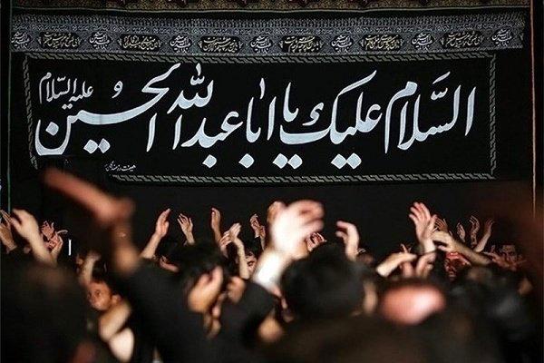 نوای سوگ سالار شهدا در سرزمین آفتاب پیچید/ عزاداری دوستداران حسین
