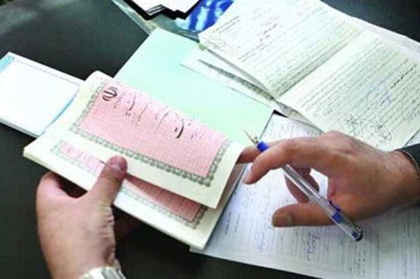 پولشویی با قولنامه/اسناد رسمی راه نجات از پرونده های قضائی