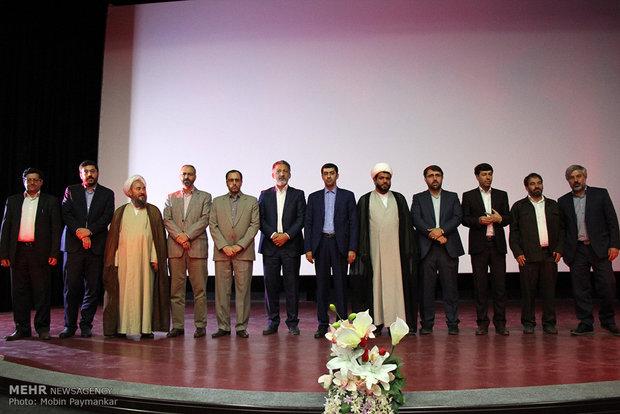 افتتاح سینما آزادی بیجار