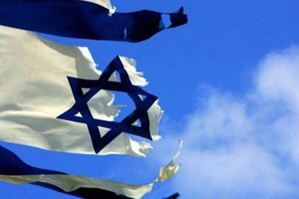 پرچم پاره رژیم صهیونیستی