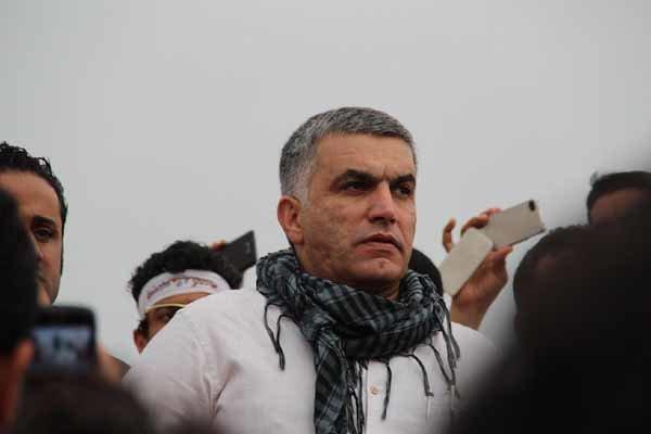 Bahreyn'de muhalif eylemci Nebil Recep'in hapis cezası onandı