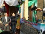 جشن شکوفهها در کرمانشاه برگزار شد