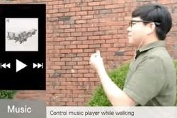 کنترل گوشی با بینی