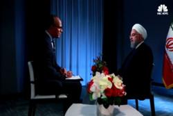 Rouhani NBC