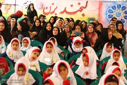 آیین زنگ شکوفه ها در اصفهان
